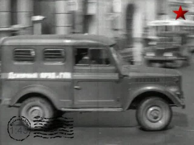 Транскит ГАЗ-69 Милиция СССР 60-е годы СТ-ТК07