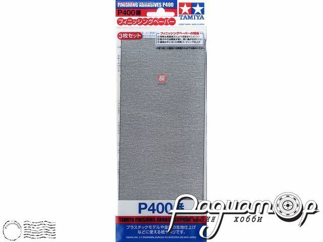 Наждачная бумага P400 (3шт) 87054