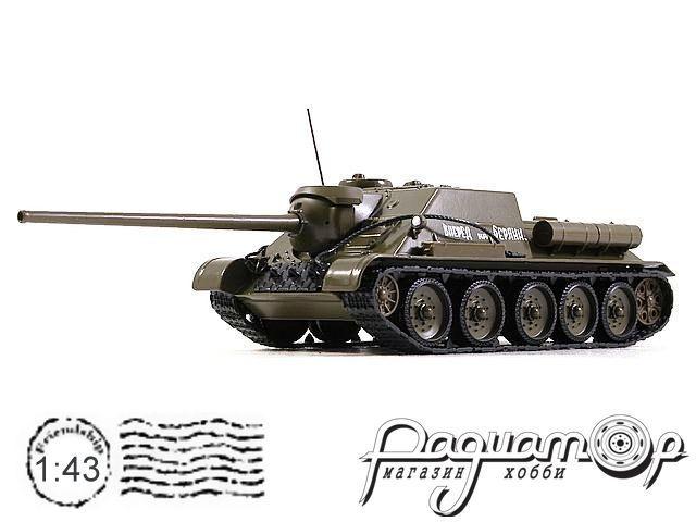 Наши Танки №4, СУ-100 (1944)