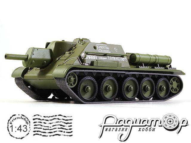 Танки - легенды отечественной бронетехники №13, СУ-122 (1943)