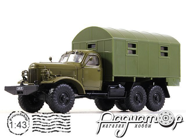 Автолегенды СССР Грузовики №41, ЗИЛ-157 кунг 1М (1958)