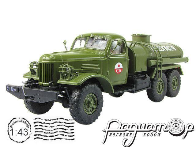 ЗиЛ-157 топливозаправщик АЦ-4,3 (1958) SSM1011