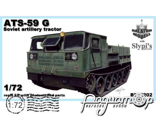 Сборная модель Советский артиллерийский тягач АТС-59Г BM7202