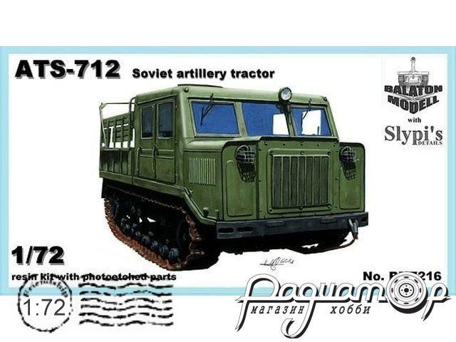 Сборная модель Советский артиллерийский тягач АТ-С BM7216