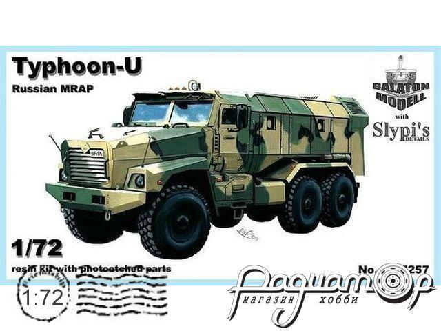 Сборная модель Российский бронеавтомобиль Урал-63095 «Тайфун-У» BM7257