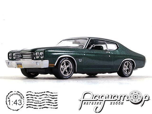 Chevrolet Chevelle SS 396 из к/ф