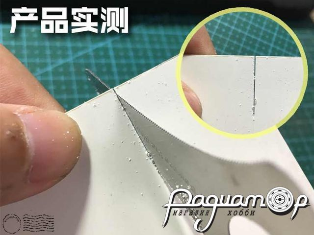 Инструмент для резки пластика AJ0036