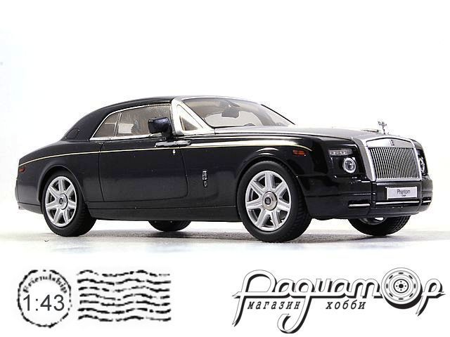 Rolls-Royce Phantom Coupe (2008) 05532DBK