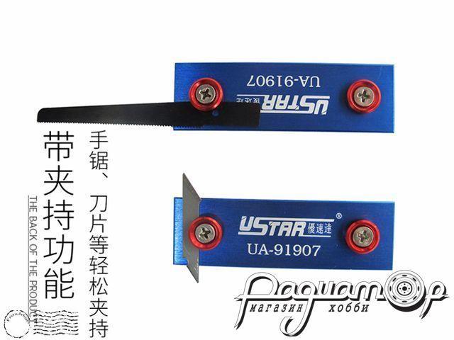 Многофункциональный зажим + 2 лезвия UA91907
