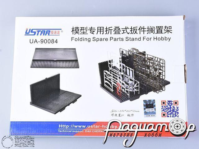 Подставка для литников UA90084