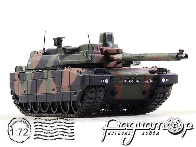 Leclerc T5 501-503eme RCC France (1997) 7156112