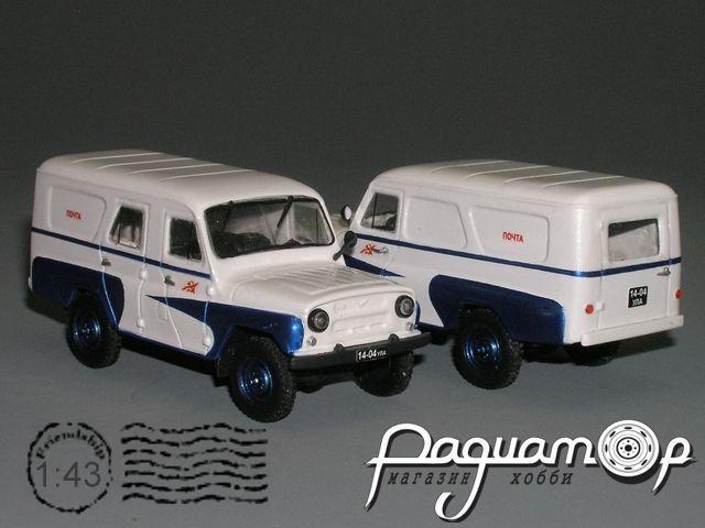 УАЗ-469П почтовый (1962) PZ-14
