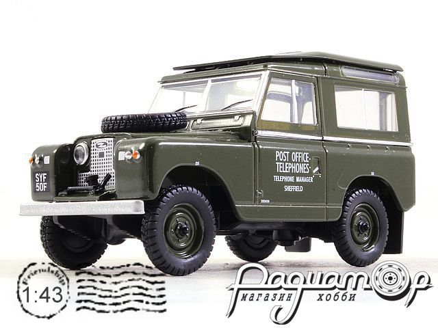 Land Rover Series II SWB Hard Back, Post Office Telephones (1960) 43LR2S003