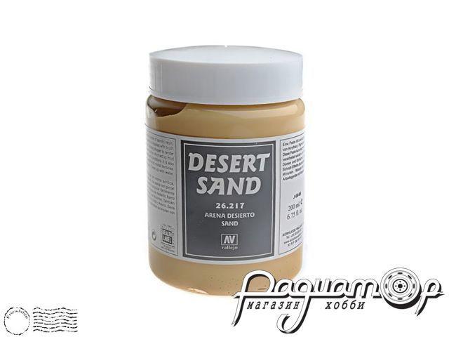 Имитация рельефа: Песок пустыни (200мл) VLJ26217
