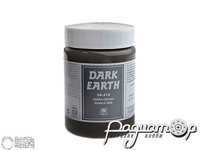 Имитация рельефа: Темная земля (200мл) VLJ26218