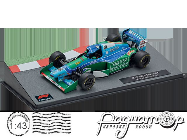 Formula 1 Auto Collection №3, Benetton B194, Михаэль Шумахер (1994)