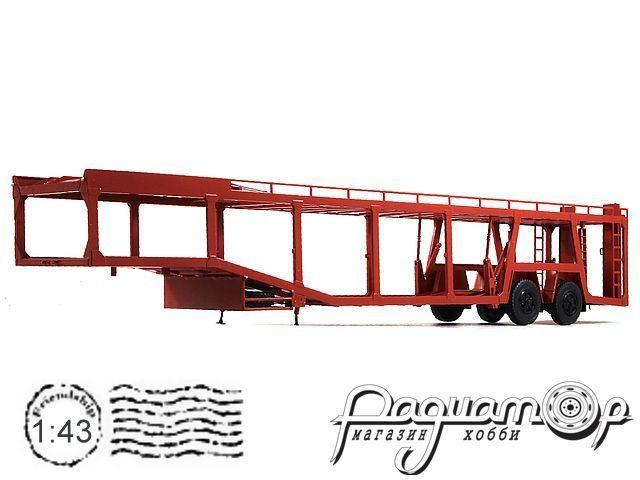 Полуприцеп-автовоз 934410 (А908) (1980) 102484