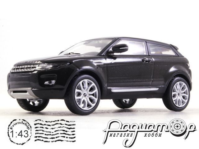 Land Rover Evoque (2011) 81329