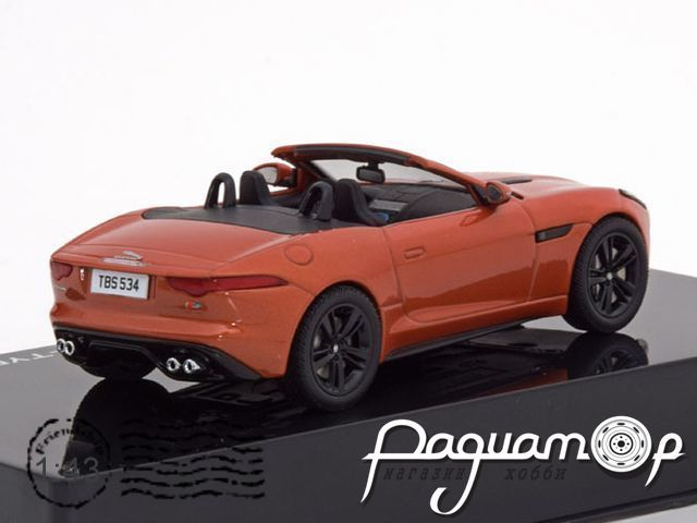 Jaguar F-Type V8-S Roadster (2013) 81325