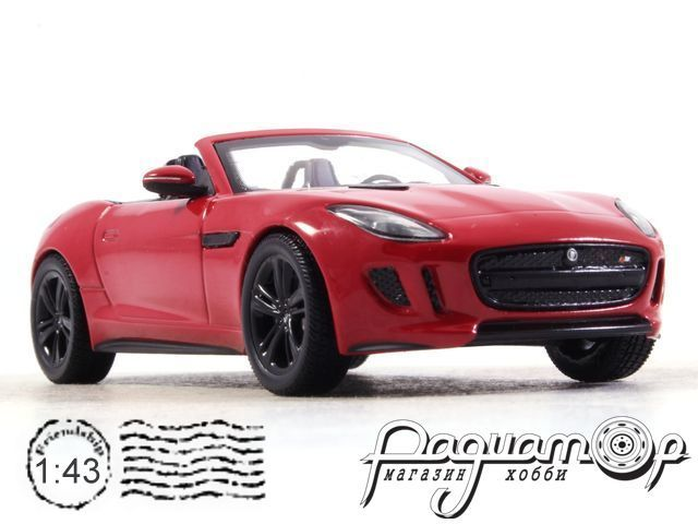 Jaguar F-Type V8-S Roadster (2013) 81324