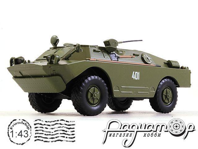 Автолегенды СССР и Соцстран №250, БРДМ-2У (1963)