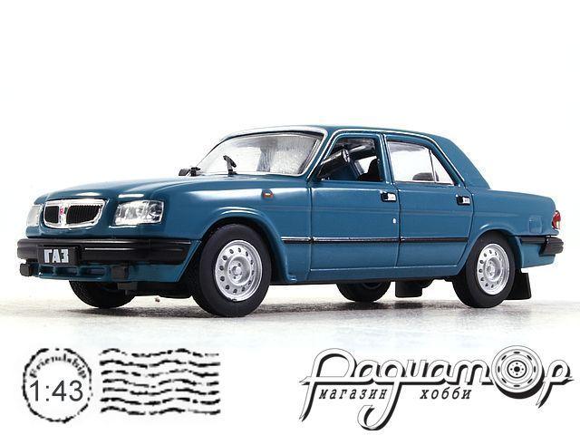 Автолегенды СССР и Соцстран №257, ГАЗ-3110 «Волга» (1997)