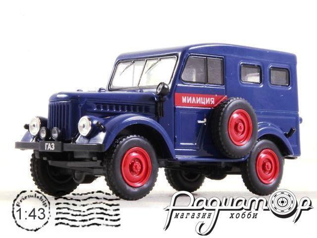 Автолегенды СССР Спецвыпуск-Милиция СССР №2, ГАЗ-69 Милиция (1953)