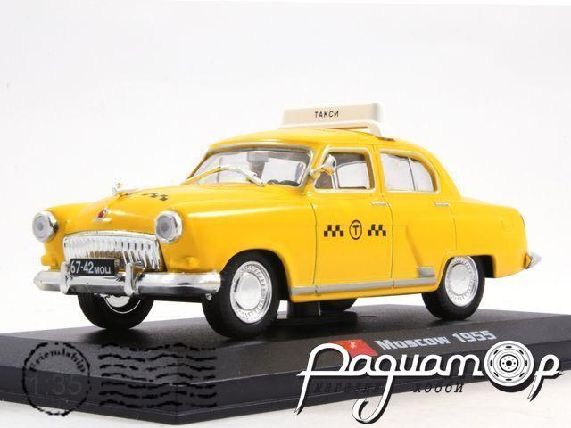 ГАЗ М-21 «Волга» Такси г.Москва (1955) TS10