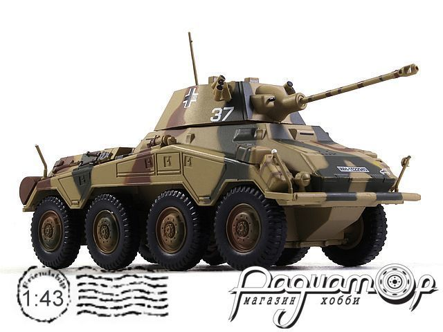 SdKfz 234/2 Puma (1945) BL04