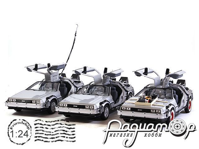 Набор DeLorean Back to the Future part I, II, III (3шт) 22400