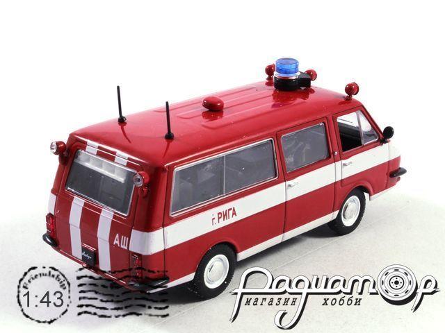 Автомобиль на службе №12, РАФ-22034 «Латвия» пожарный (1976)