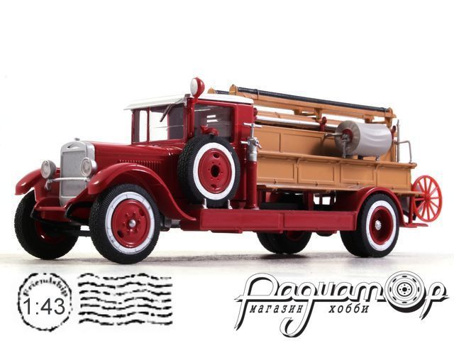 ПМЗ-1 (ЗИС-11) (1934) TR1035
