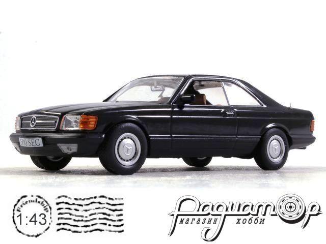 Mercedes-Benz 500 SEC (W126) Coupe (1981) LL033 (L) 2432