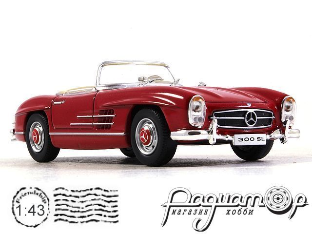 Mercedes-Benz 300 SL Roadster (W198) (1957) LL057