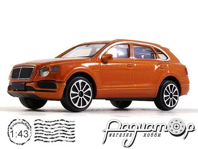 Bentley Bentayga SUV (2016) 30384A