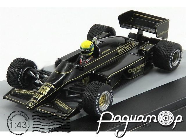 Lotus 97T Renault Turbo №12 Winner Portugal GP, Ayrton Senna (1985) L008