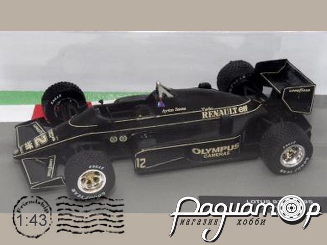 Formula 1 Auto Collection №14, Lotus 97T, Айртон Сенна (1985)