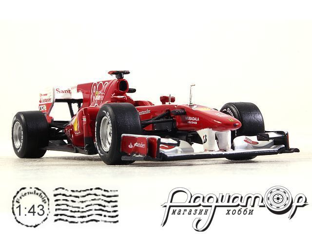 Formula 1 Auto Collection №18, Ferrari F10, Фелипе Масса (2010)