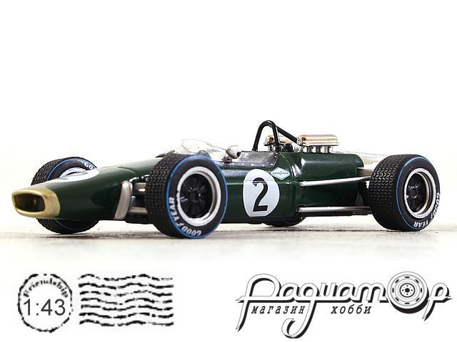 Formula 1 Auto Collection №23, Brabham BT24, Денни Хальм (1967)