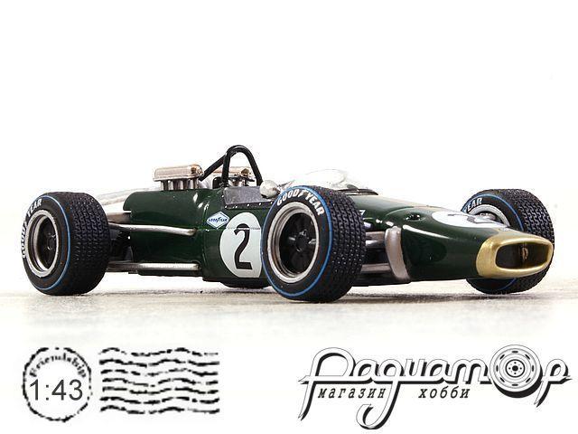 Formula 1 Auto Collection №23, Brabham BT24, Денни Хальм (1967)