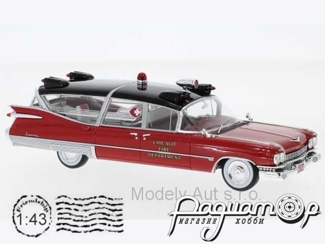 Cadillac Superior Ambulance, Chicago Fire Department (1959) 45264