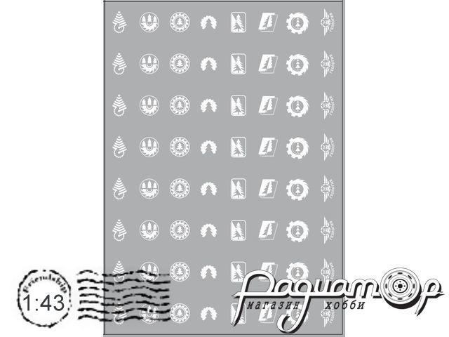 Декаль Эмблемы автобаз (лесовозы), белый (100х140) DKM0071