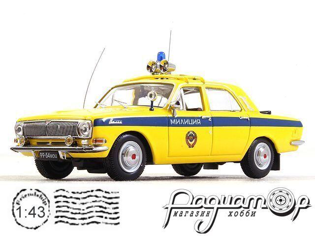 ГАЗ-24 «Волга» Милиция из к/ф «Иван Васильевич меняет профессию» (1973) VVM013 (KO)