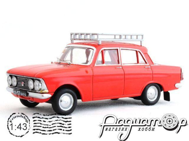Москвич-408 из к/ф «Бриллиантовая рука» (1968) VVM014
