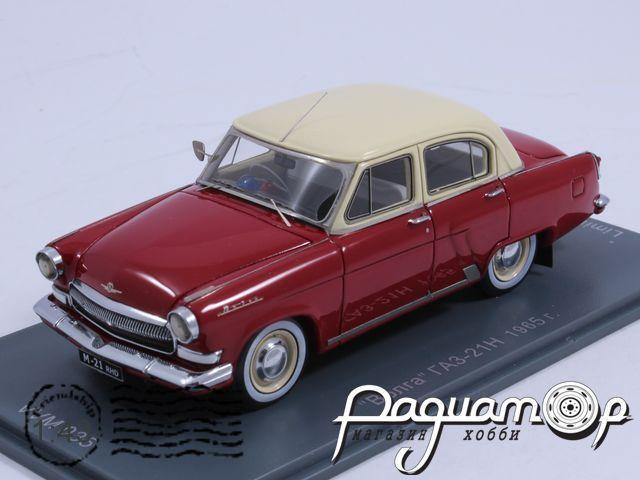 ГАЗ-21Н «Волга» экспортная (правый руль) (1965) VVM035 (NB)