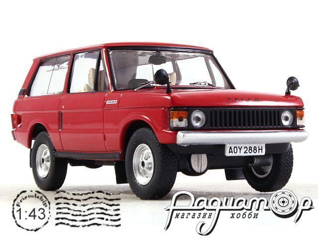 Land Rover Velar (1969) CLC179