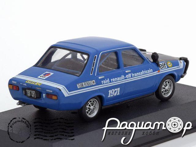Renault 12 Gordini, Raid Transafrican Le Cap-Alger (1971) 2235026