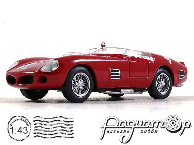 Ferrari 250 Testa Rossa №4 4h Pescara, L.Bandini / G.Scarlarri (1960) ALT307