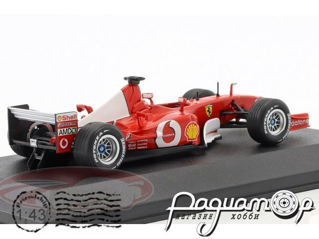Ferrari F2002 №1 World Champion Formula 1, Michael Schumacher (2002) 7174012