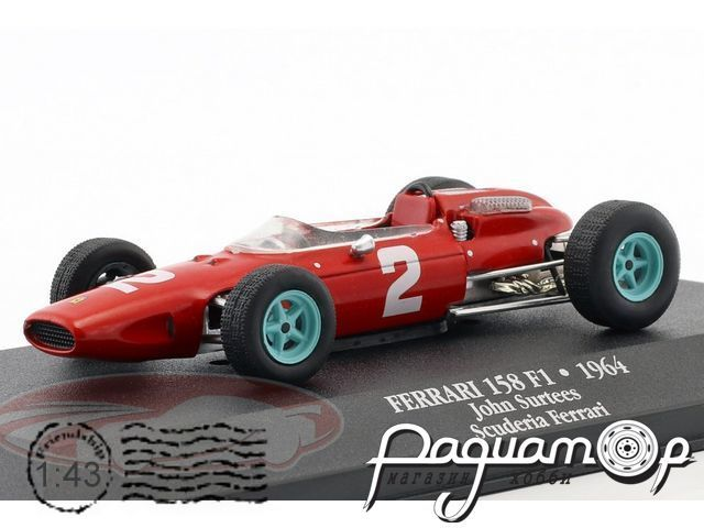 Ferrari 158 F1 №2 World Champion Formula 1, John Surtees (1964) 7174015